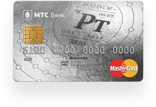 Взять кредит наличными в перми без справок и поручителей в мтс